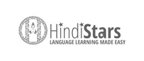 hindistars